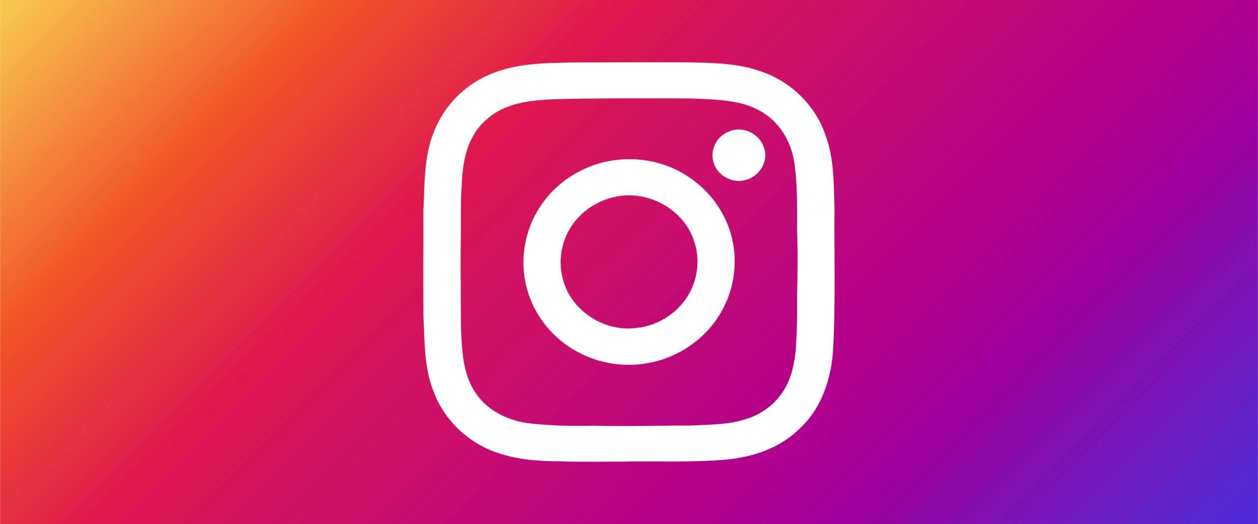 Instagram la ricerca per parole chiave